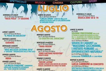 luca carboni festa san rocco cisterna di latina 2016
